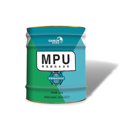 Advantages of MPU waterproofing coating
